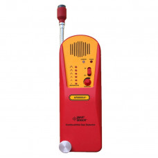 Детектор утечки газа AR8800A+